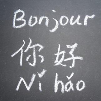 Image chinois